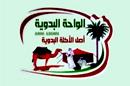 h2-alwaha